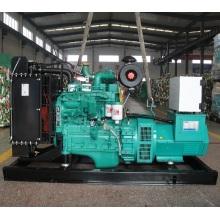 prime diesel generator 30KW CUMMINS 37.5 kva generator