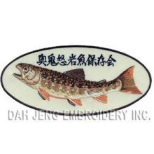 Remiendo bordado sociedad de la conservación de los pescados