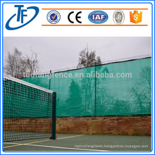 Factory direct sale high quality cheap wind or dust nets,anti-wind fence,windbreak mesh in stock