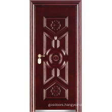 Security Chain Door (WX-S-143)