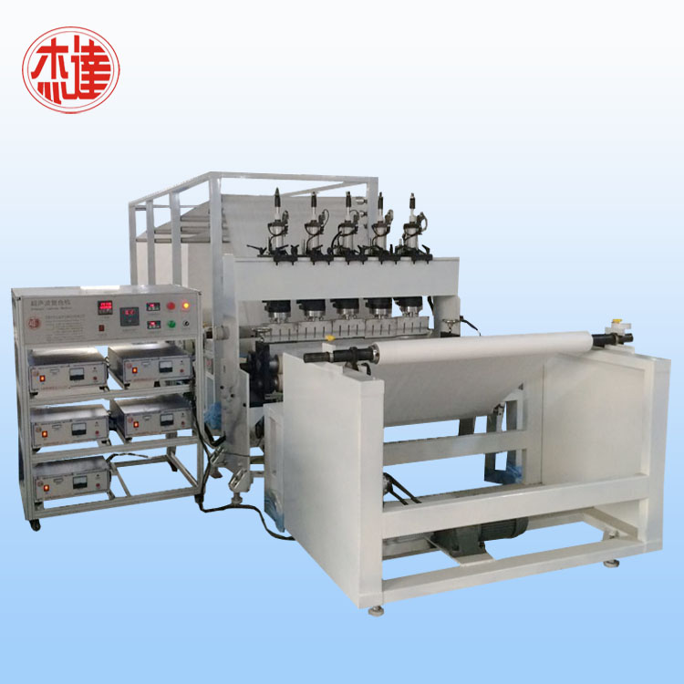 Ultrasonic laminate machine for filter