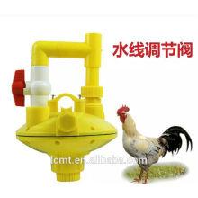 Válvula de alivio manual de la presión de la línea de agua de los pollitos