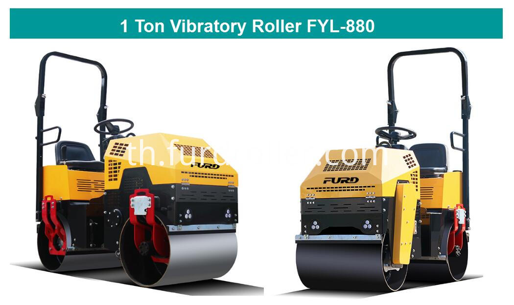 1ton road roller