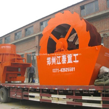 Industrial Washing Machine Sand And Gravel Wash Plant