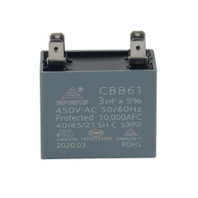 Fan Motor Capacitor for Air Conditioner