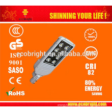 HOT SALE ! preferred product 60w LED Street lights , led street lamp for highway