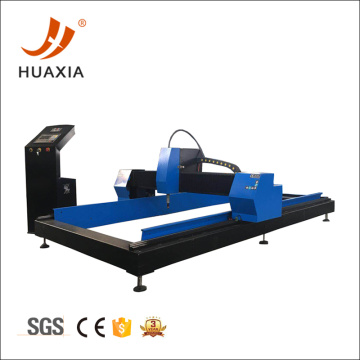 High qulity small plasma machine