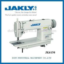 Máquina de coser industrial de puntada de lanza única de alta velocidad (JK-6150)