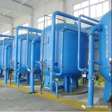 Filtro de areia de quartzo para tratamento de água industrial