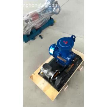Molasses NCB series high viscosity rotory pump