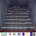 Galvanized Steel Coiled Wire Barbed