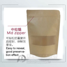 Customized Kraft Paper Stand up Pouch
