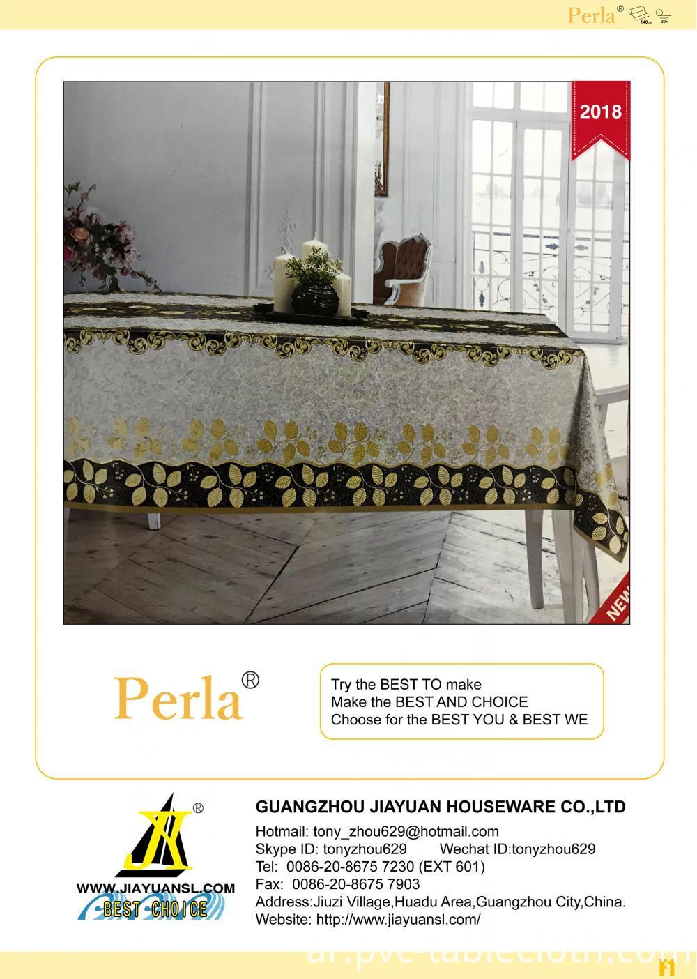 Perla Tablecloth 1