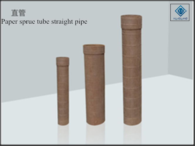 Pipe tube straight paper sprue