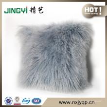 Almohada vendedora caliente del sofá de la piel de Tíbet