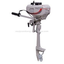 (CE) Chinese 3.5hp Used outboard engine- HANGKAI