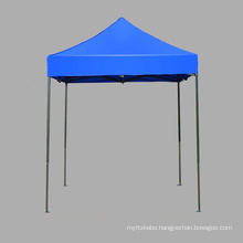 outdoor easy pop up 2x2 folding gazebo