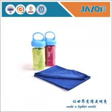 Runners Cooling Towel Brand New