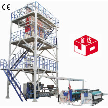 Filme de barreira 3/5/7 Layer Co-Extrusion Film Blowing Machine