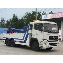 DONGFENG Tianlong 6X4 Heavy Recovery Rrucks Sale