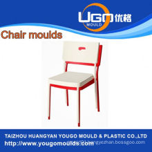 OEM custom fashion plastic stool mould manufacturer