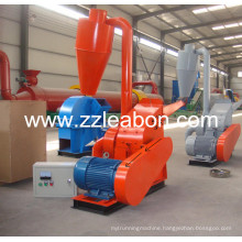 Small Farm Hammer Mill Working in Wood Pellet Making Line