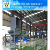 Pet Flakes Recycling Machine