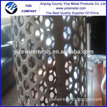 China hot sale Audi 4s exterior wall decorative perforated metal sheet/galvanized perforated metal (manufacturer)