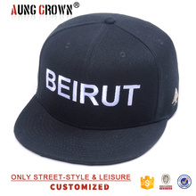 White Logo Design Snapback Cap High Quality Fashionable Design Snapback Cap