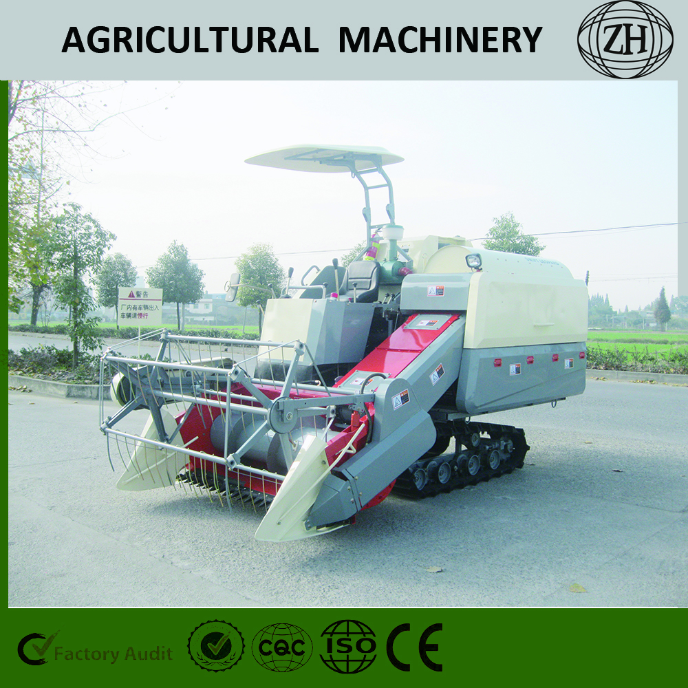 New Design Small Rice Harvesting Machine