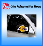 Free Car Side Mirror Sock Samples