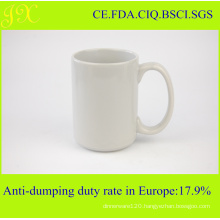 Coffee Ceramic Cup/Mug for Promotion