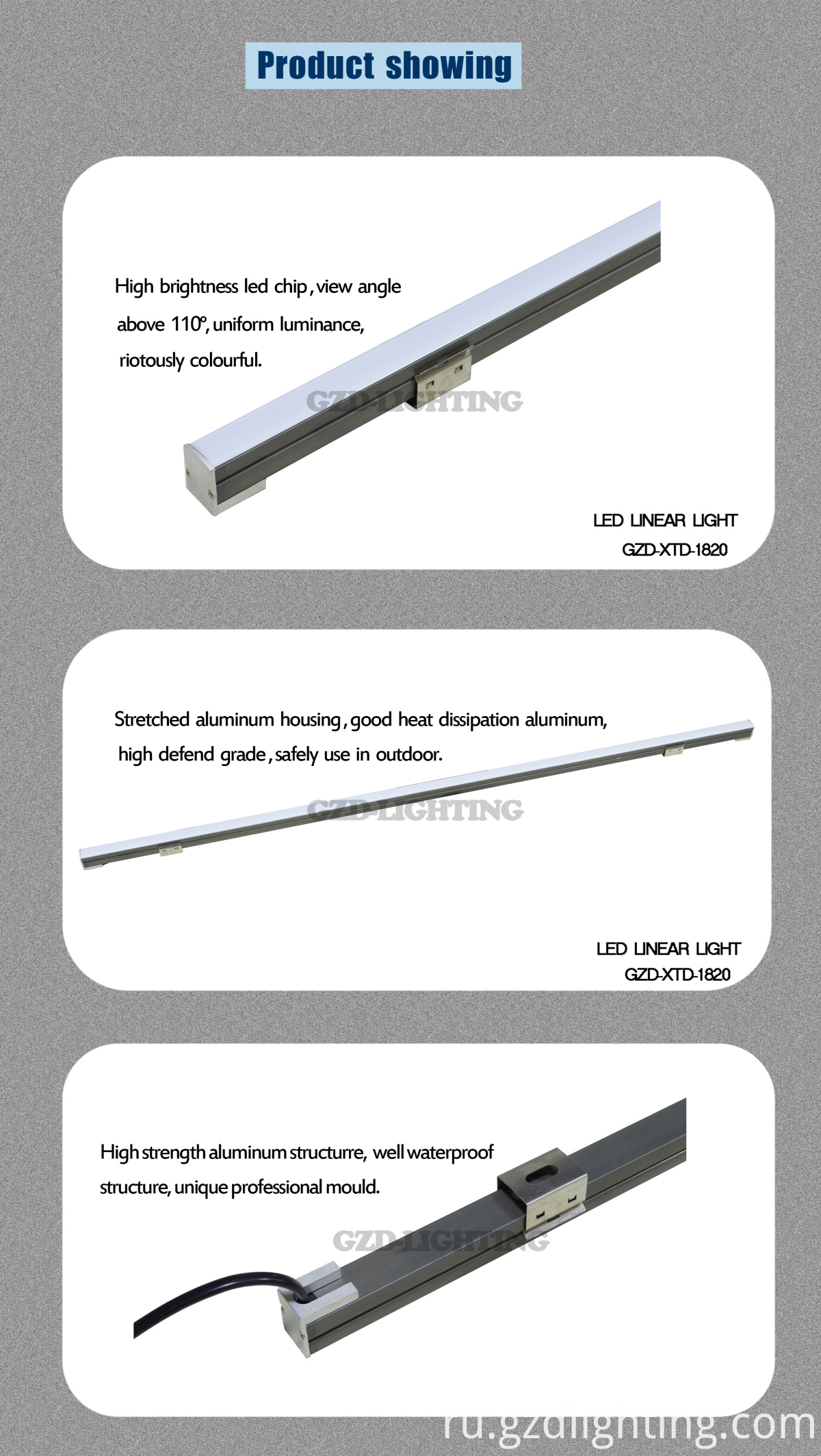 LED SLIM LINEAR LIGHT