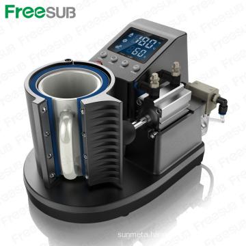 Automatic Pneumatic Sublimation Mug Heat Press Machines