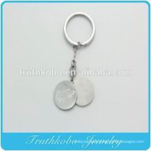 TKB-K0010 Catholicism pray cion virgin Mary key ring