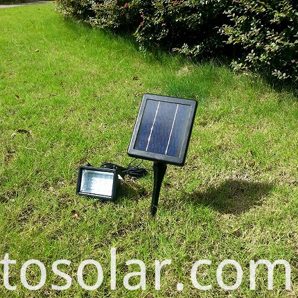 solar security lighting