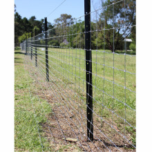 Hinged Joint Safe & Secure Fencing