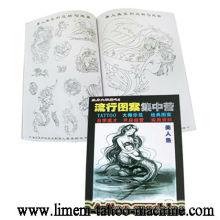2013 татуировки книга/ модные татуировки татуировки питания Новый