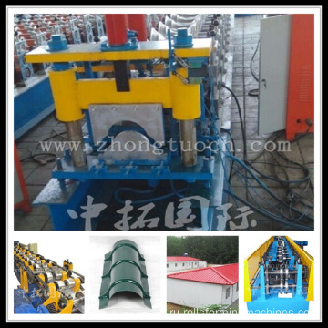 High Quality Glazed Metal Tile Ridge Making Machine