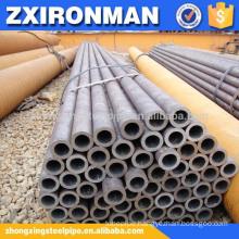 #20 steel pipe