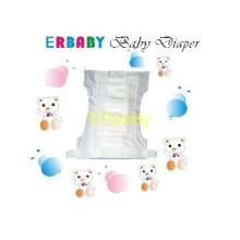 Lovely  baby diaper