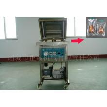 Dried Red Dates Packing Machine Warrant for Sale