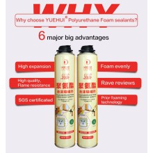 High density polyurethane foam spray PU foam