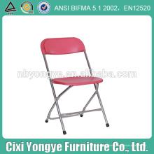 Location pour fête chrome acier chaise pliante en plastique métal