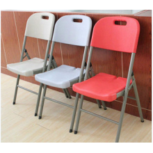 Colorful folding chairs