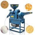DAWN AGRO Mini Auto Rice Mill línea de producción 0816