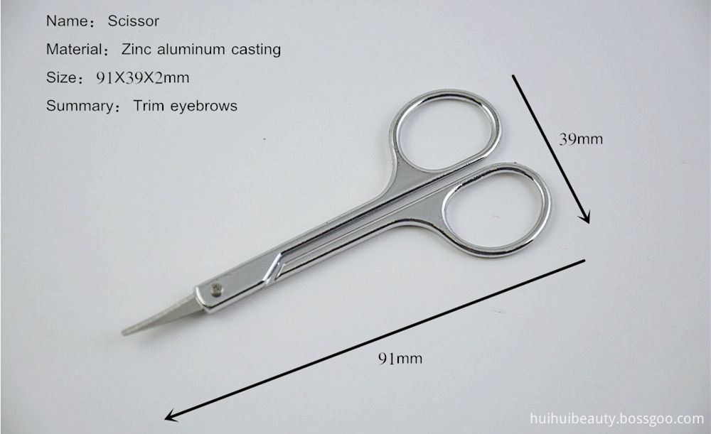 Eyebrow Grooming Scissors