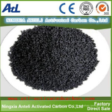 0.9mm impregnated Activated Carbon for industrial gas mask