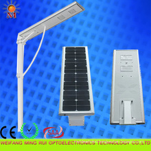 High Efficiency 5 Years Warranty Integrated Solar LED Street Light 40W