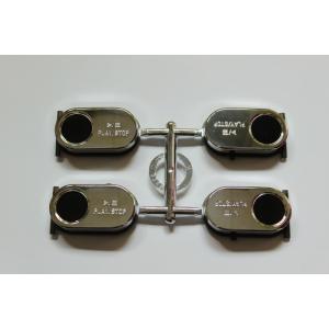 China Galvanotechnik von Automobil dekorative Teile Hersteller
